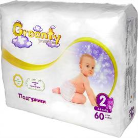beboo Scutece GREENTY PREMIUM 3-6 kg, 60 buc