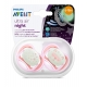 Philips AVENT - Suzete Ultra Night, 6-18 luni, Roz, 2 buc